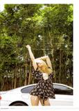 "'Dazed & Confused' Oct. 2008 HQ Scans - FHM Foto 111 (""Dazed & Confused"" Октябрь 2008 HQ Сканы -  Фото 111)"