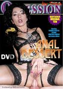 th 606733742 tduid300079 OBSESSION AnalDessertGerman 123 419lo Anal Dessert