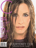 Courtney Courteney Cox California Style Magazine Scans (August 2006) - Just Found Higher Rez Foto 174 (Кортни Кортни Кокс Калифорнии Style Magazine проверки (август 2006) - Просто выявлен высокий Rez Фото 174)