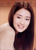 Gong Li Sexiest pics I could turn up...... Photo 37 (Гун Ли Sexiest фото Я мог превратить вверх ...... Фото 37)