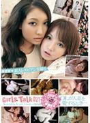 [RS-021] Girls Talk 021 OLが人妻を愛するとき…
