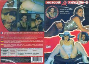 Moscou Amateur 3 (Luc Burnet, Concorde) [2000, All Sex,Russian Girls, DVDRip] (Marina,Lena,Masha,Olga,Maria)